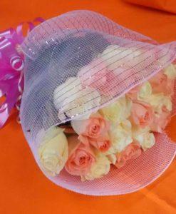 Bouquet con 24 Rosas - Flores, Florería, Floristería