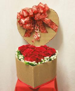 Caja de Corazón con 12 Rosas - Flores, Florería, Floristería